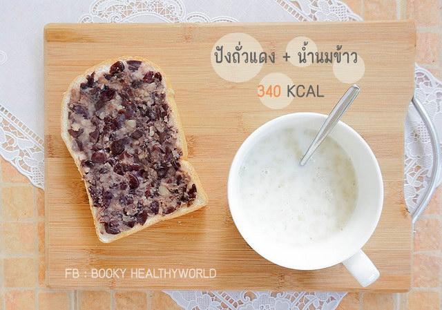 13-breakfast-ideas-for-healthy-life (1)