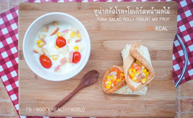 13-breakfast-ideas-for-healthy-life (3)