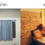 Review : DIY แต่งบ้านให้เหมือนแต่งหน้า ชุบชูใจ แบบฉบับสตรี 160 เซน