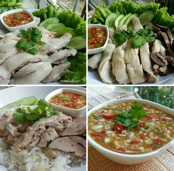 Hainanese chicken rice recipe (1)