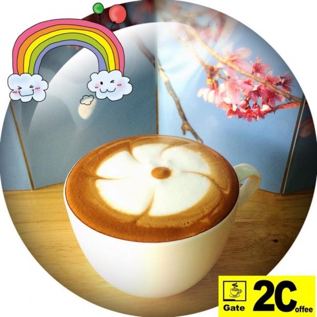 coffee taste (3)
