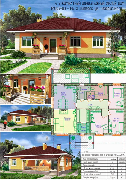 colorful-hip-roof-3-bedroom-house (4)