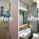 Review : รีโนเวทห้องน้ำเก่า ให้กลายเป็นห้องน้ำใหม่จนแทบจำไม่ได้