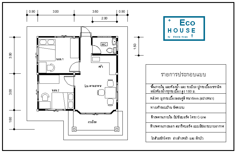 single small gable house plan (9)