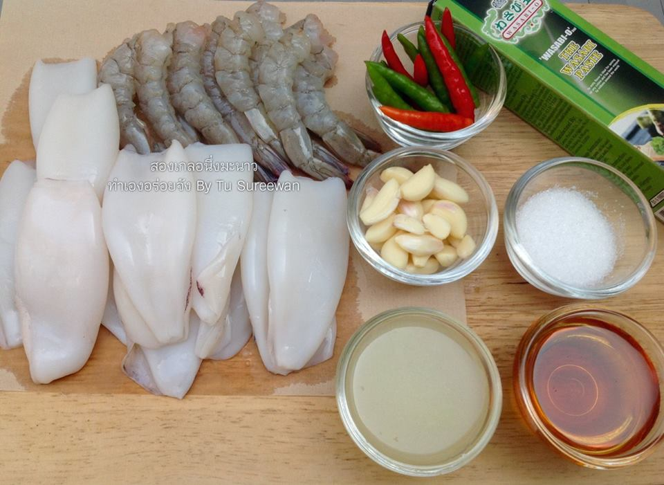 wrapped shrimp with seafood dipping recipe (2)