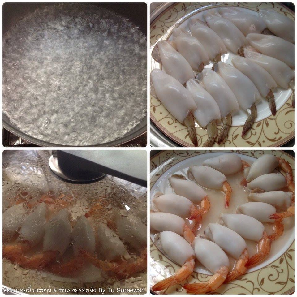 wrapped shrimp with seafood dipping recipe (6)