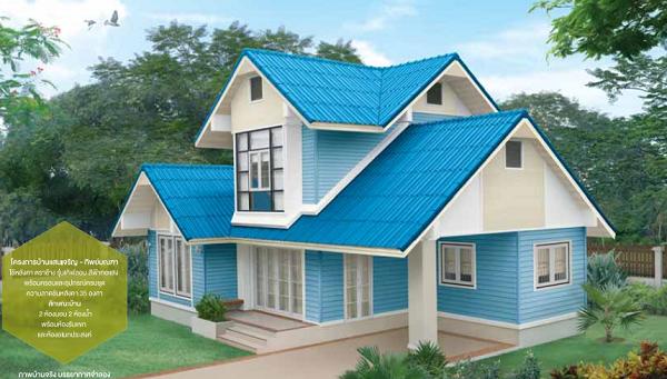 2-storey-blue-contemporary-house (1)