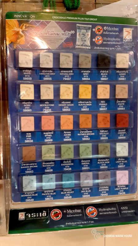 blue restroom renovation review (5)