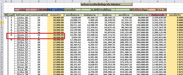 free housing instalment excel for download (7)