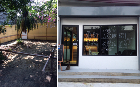 front yard small coffee shop review (1)