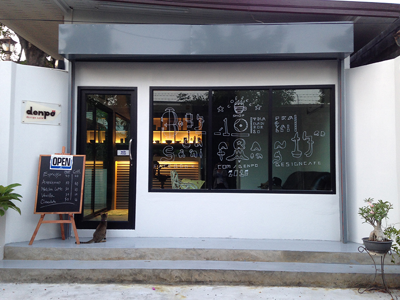front yard small coffee shop review (20)