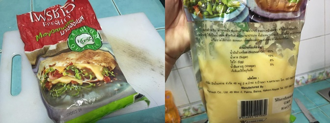 how to make sandwich for sale (11)