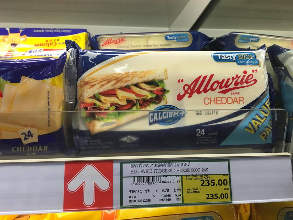 how to make sandwich for sale (18)