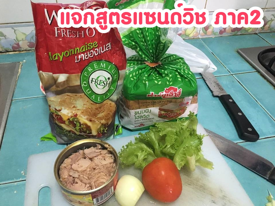 how to make sandwich for sale (2)