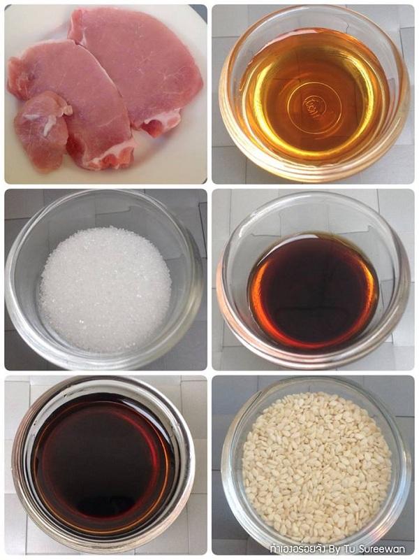 sesame fried pork recipe (2)