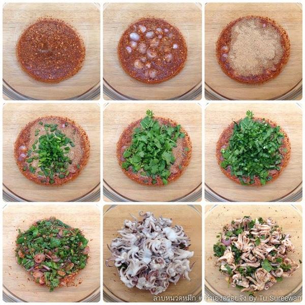 squid spicy salad recipe (4)