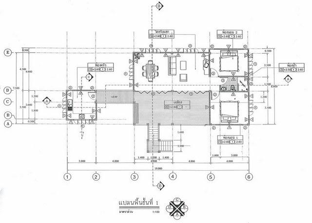 2 bedroom 3 bathroom thai contemporary house review (26)