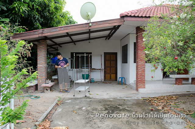 cozy old house renovation review (2)