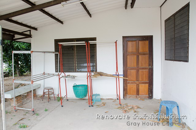cozy old house renovation review (3)