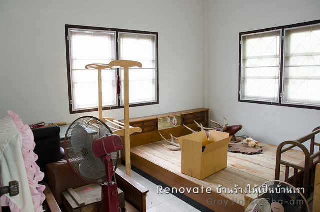 cozy old house renovation review (5)