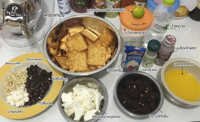 double chocolate cheese pie recipe (4)
