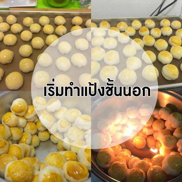 homemade moon cake recipe (11)