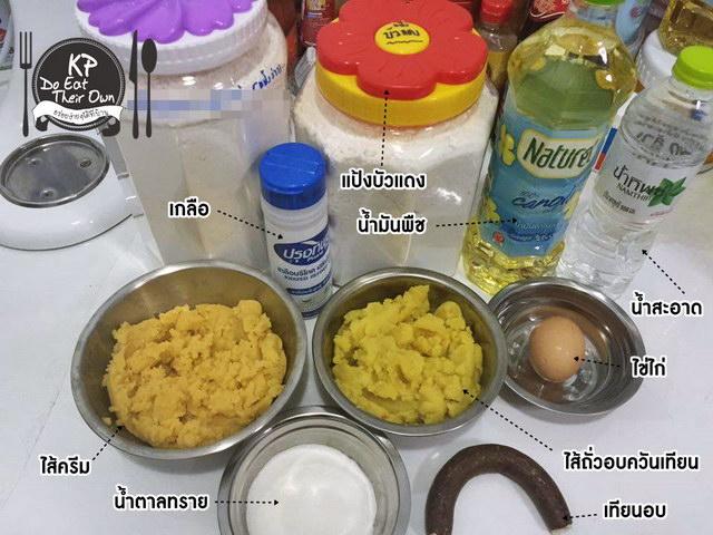 homemade moon cake recipe (2)