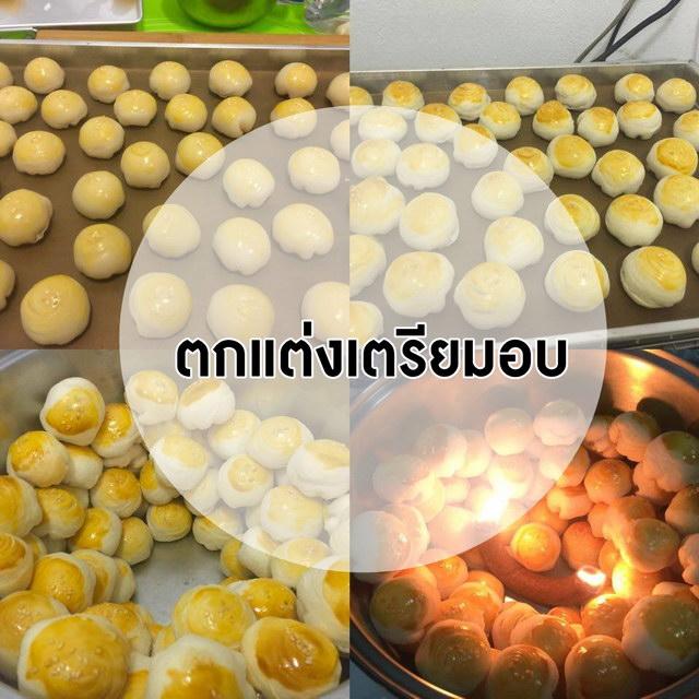 homemade moon cake recipe (33)