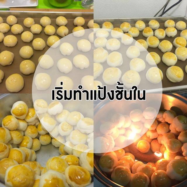 homemade moon cake recipe (5)