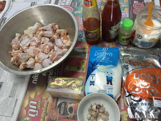 new orleans chicken wing recipe (2)