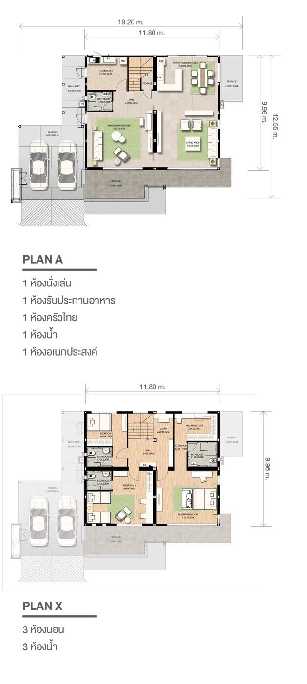2-storey-modern-234-sqm-house (2)