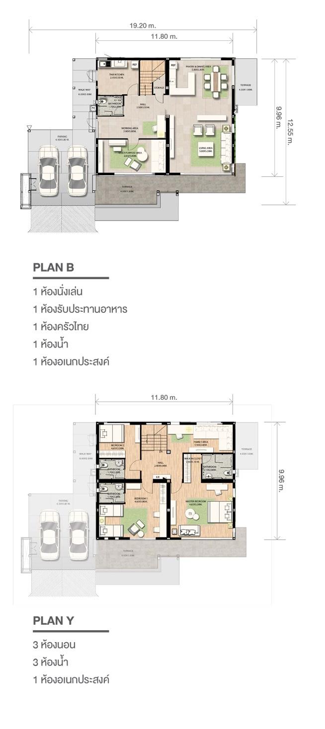 2-storey-modern-234-sqm-house (3)