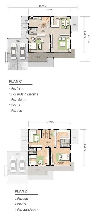 2-storey-modern-234-sqm-house (4)