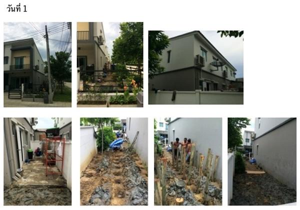 2.4x5 townhome concrete kitchen review (3)
