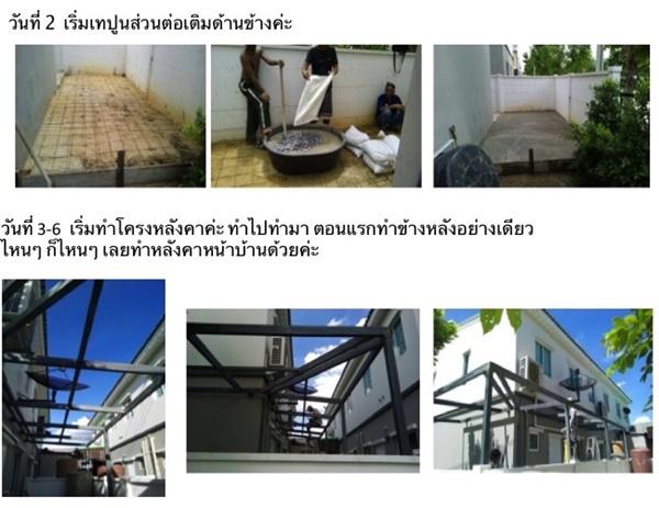 2.4x5 townhome concrete kitchen review (4)