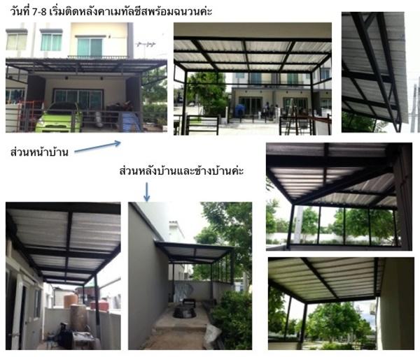 2.4x5 townhome concrete kitchen review (6)