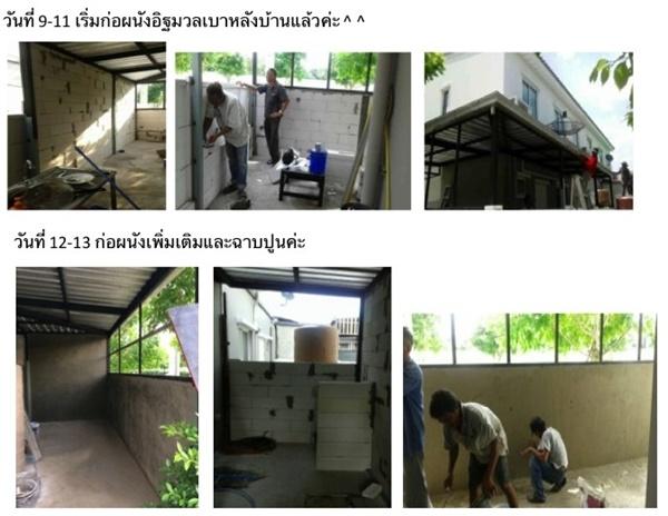 2.4x5 townhome concrete kitchen review (7)