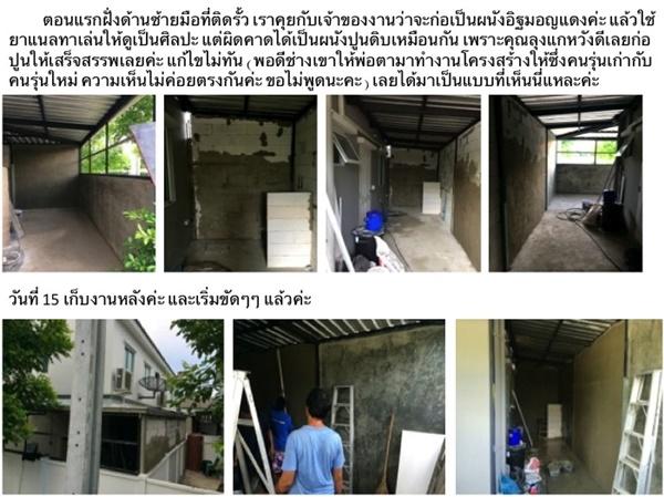 2.4x5 townhome concrete kitchen review (8)