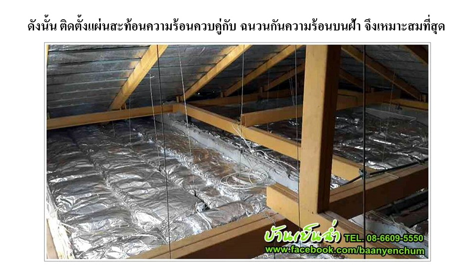 how-to-solve-too-hot-house (21)