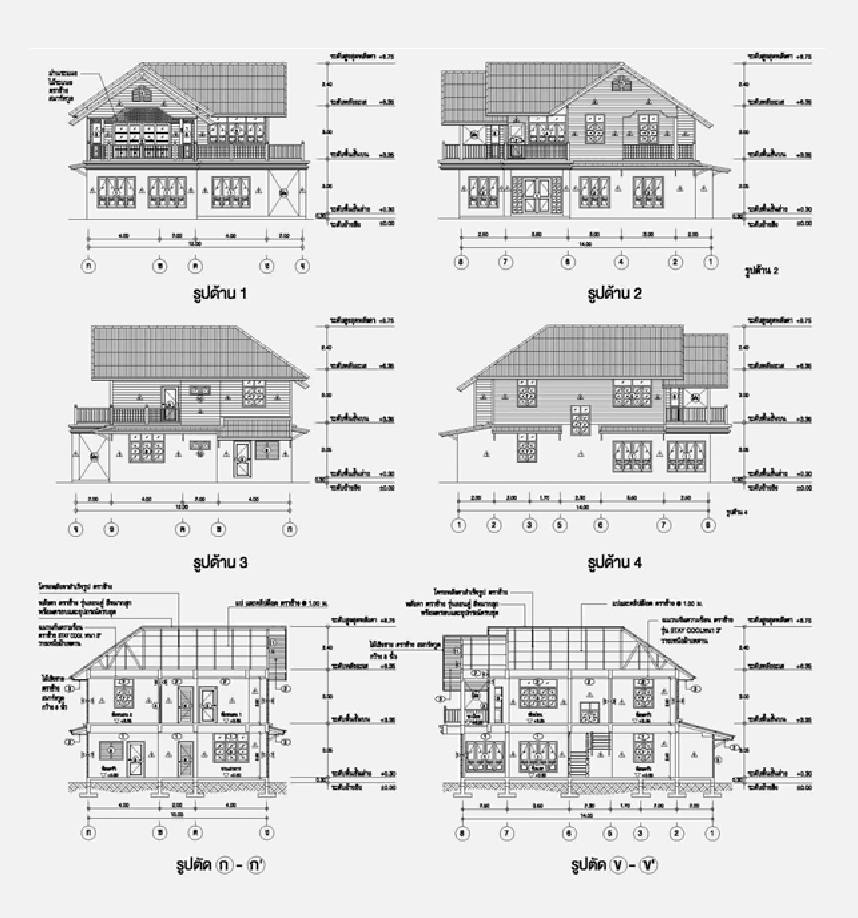 thai contemporary half concrete half wooden  2 bedroom house (4)