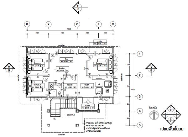 2 storey contemporary resort house (1)