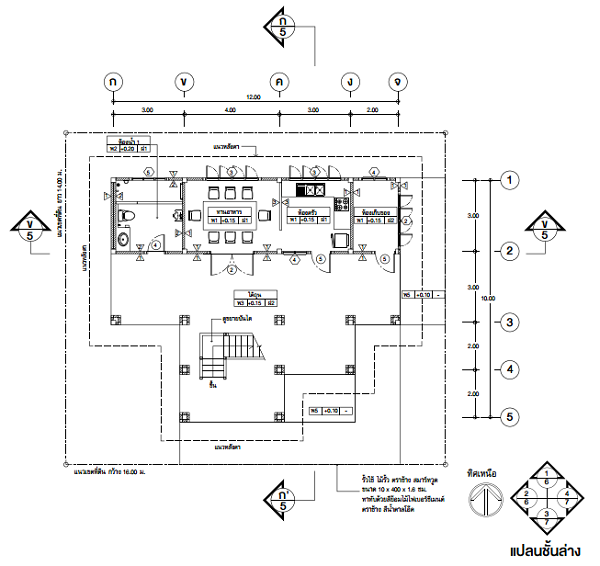 2 storey contemporary resort house (4)