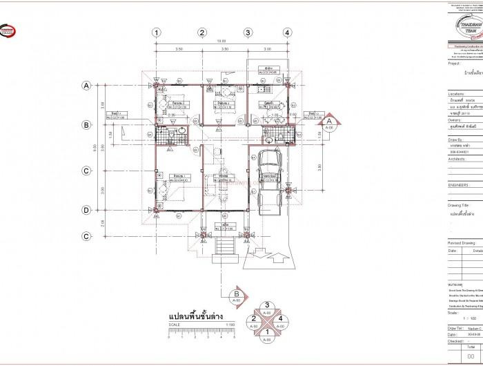 850k 1 floor black house review (9)