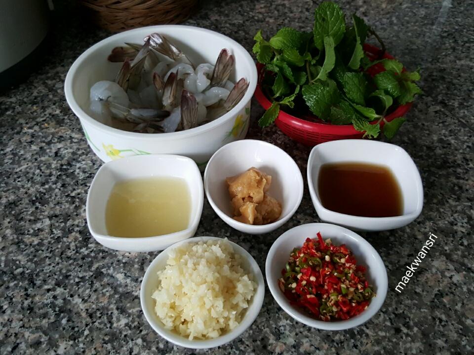 steamed lime shrimp recipe (2)