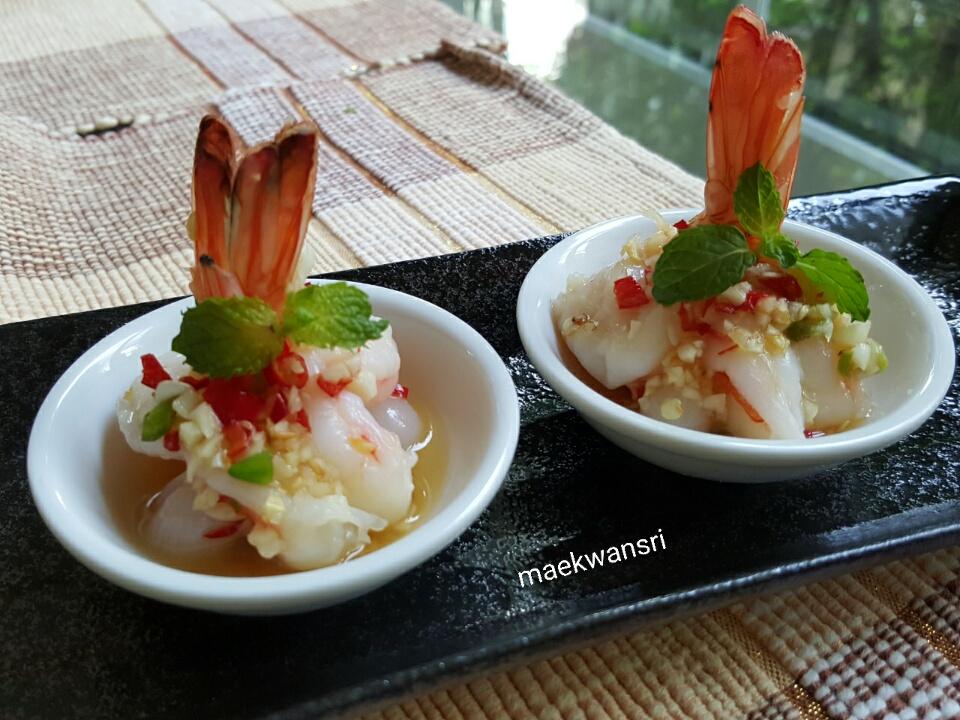 steamed lime shrimp recipe (8)