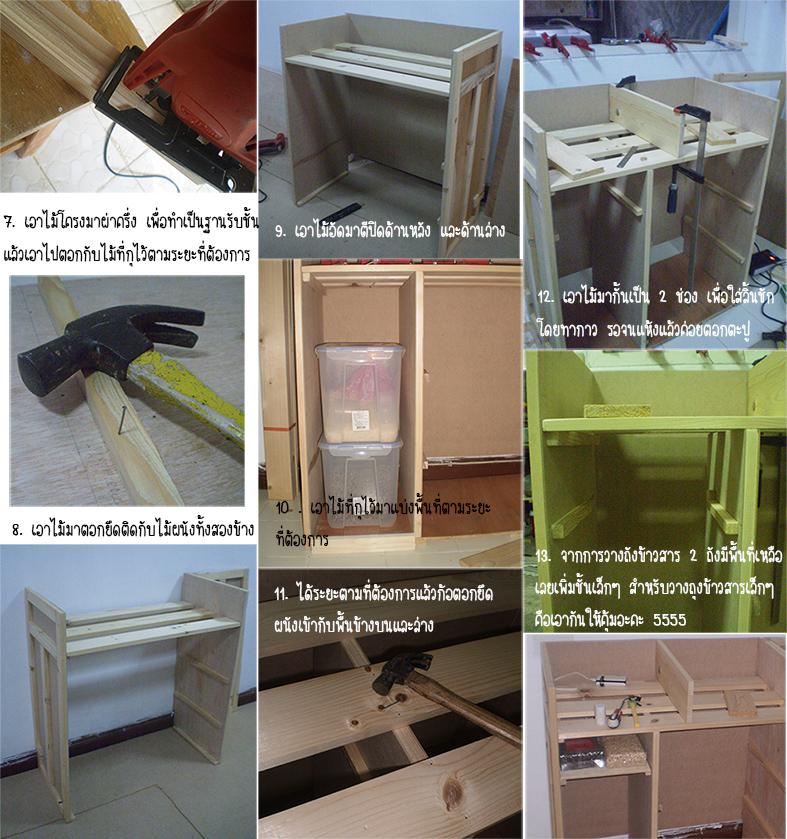 wooden counter bar diy review (15)