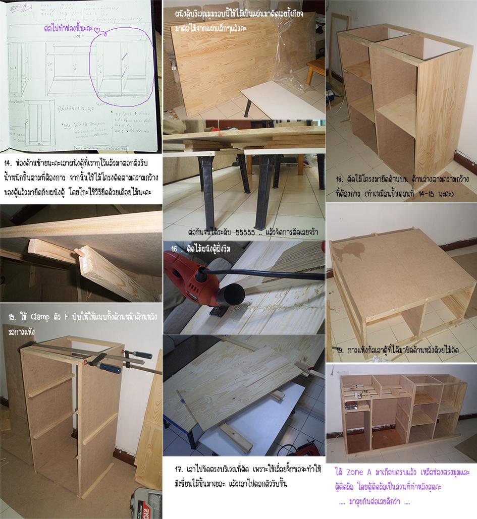 wooden counter bar diy review (16)
