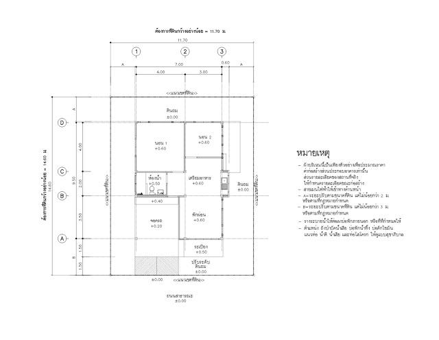 1 floor black modern house 2