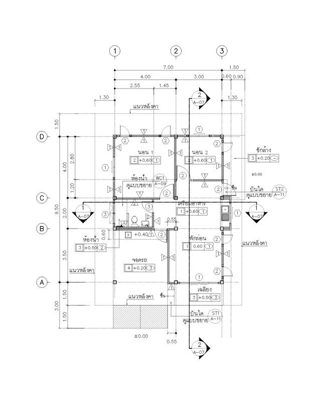 1 floor black modern house 3