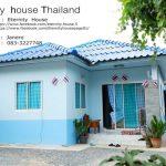 บ้านหลังเล็กราคาประหยัด 2 ห้องนอน 1 ห้องน้ำ งบประมาณไม่เกิน 400,000 บาท